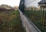 Ogrodzenie cokół betonowy wypelnienie panel. Tarnów